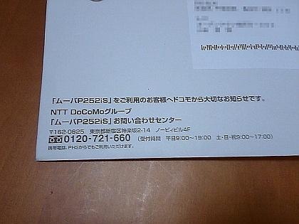 DVC00083.jpg