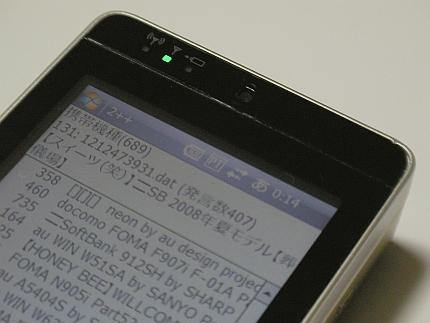 SANY0280.jpg
