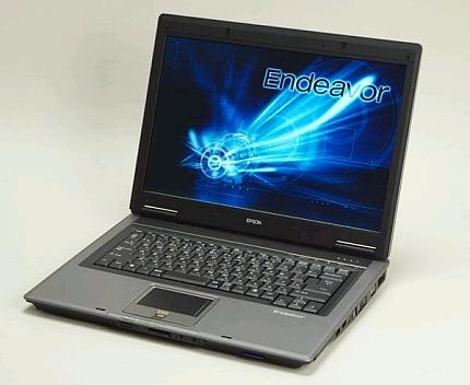 edc_endeavor_nj5100pro.jpg