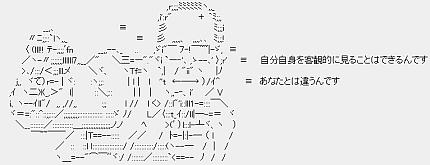 fukuda_aa.jpg