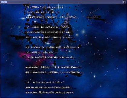 gno_009.jpg