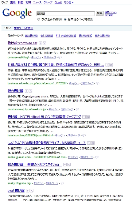 google08.jpg