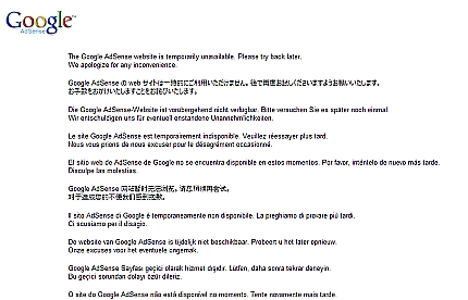 google_adsense_errors.jpg