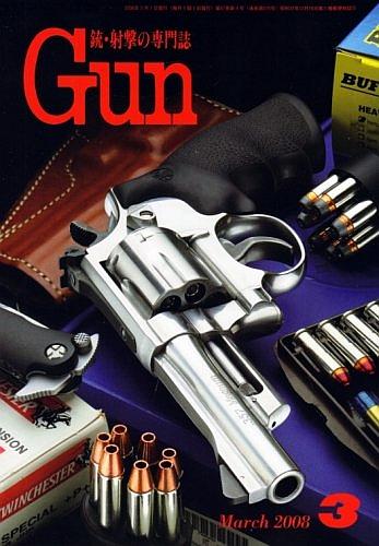 gun_2008_03.jpg