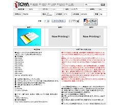 rowa_web.jpg